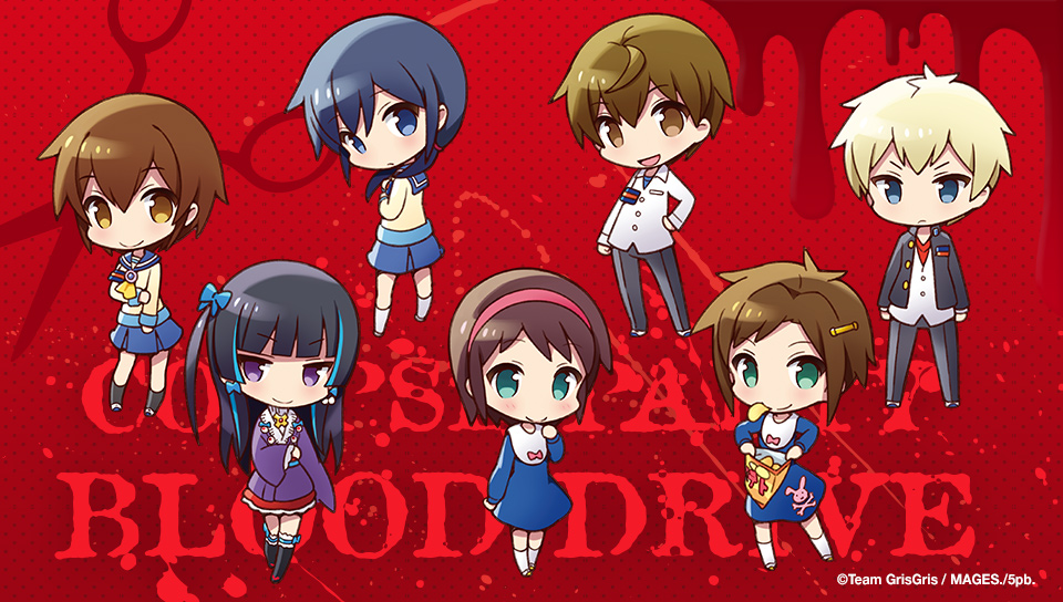 corpse party blood drive ps vita download